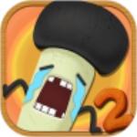 最囧游戏2下载安卓版