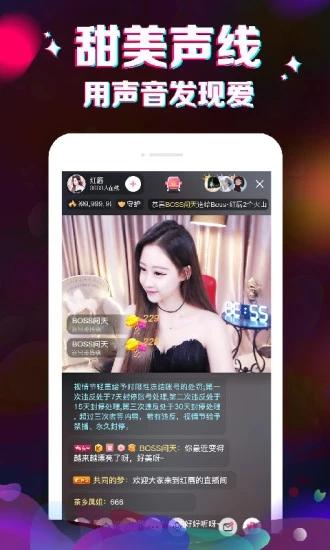 蝌蚪视频手机福利版下载
