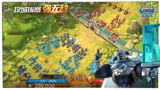 王国纪元游戏下载
