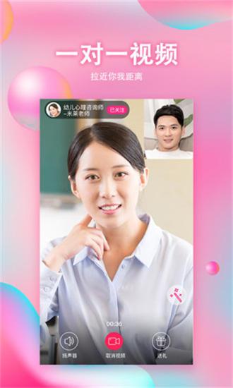 温柔乡视频污app破解版
