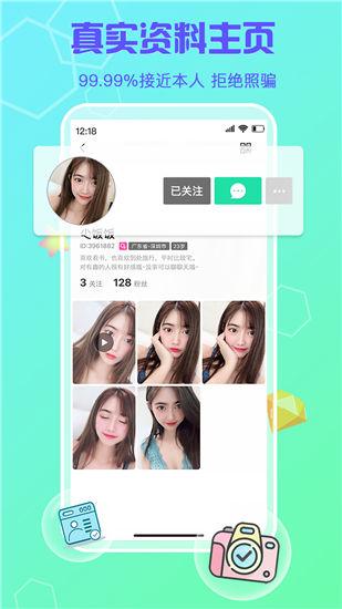 木瓜视频app下载