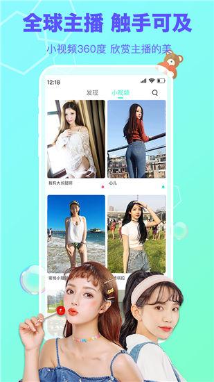 木瓜视频手机app下载