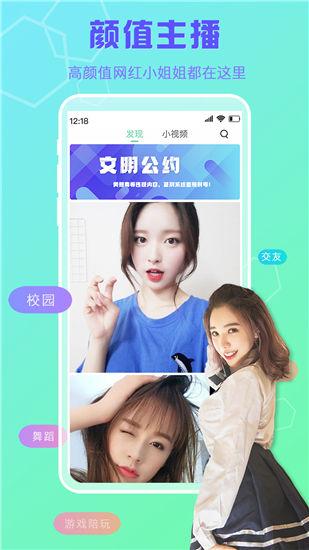 木瓜视频手机app