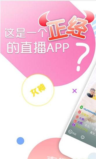 桃涩视频福利app下载