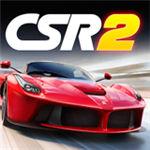 CSR赛车2破解版