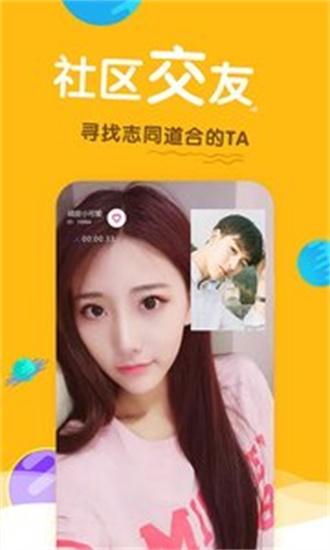 小辣椒视频污app