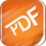 极速PDF阅读器客户端