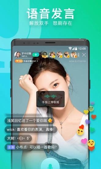 名优馆app手机版
