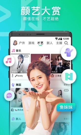 名优馆app下载