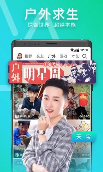 名优馆app下载污