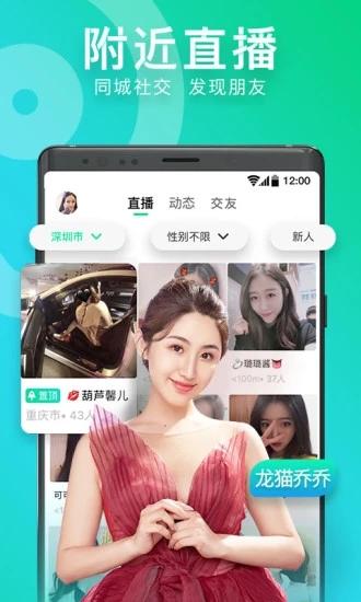名优馆app手机版下载