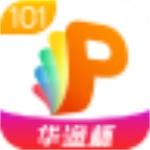 101教育PPT客户端