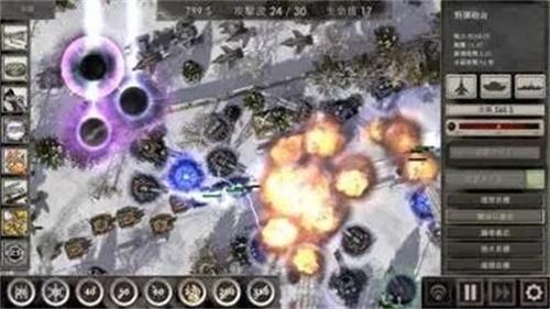 Defense Zone3hd无限金币版