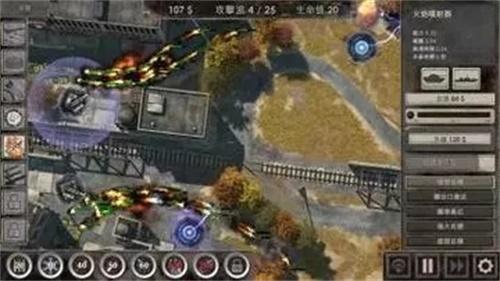 Defense Zone3hd破解版