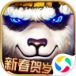 太极熊猫官方版