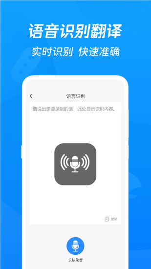 迅捷PDF转换器手机版下载
