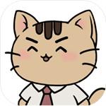 离家的猫破解版注册送28体验金的游戏平台