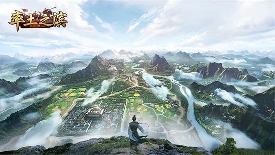 网易游戏2020年520发布会