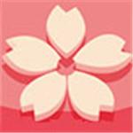 樱花直播app最新免费版