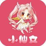 小仙女平台直播app