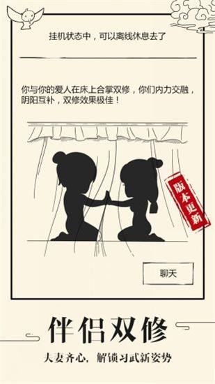暴走英雄坛破解版下载
