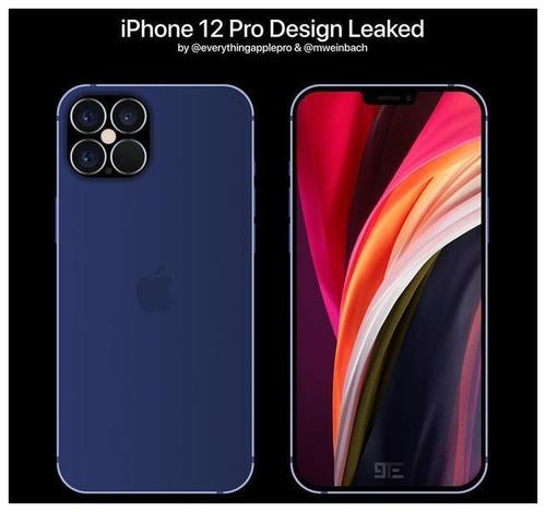 iPhone12什么时候上市 iPhone12上市日期一览
