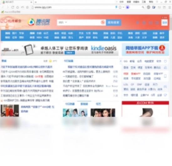 洋葱浏览器电脑版下载