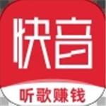 快音app下载