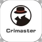 Crimaster犯罪大师破解附答案版