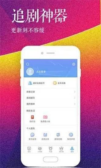 甘蔗视频app来日方长破解版