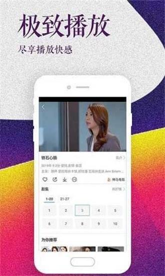 甘蔗视频app免费观看版