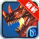 恐龙战争修改版V1.4.1 已付费破解版