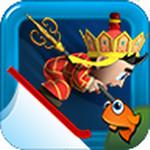 滑雪大冒险西游版(安卓游戏)V2.1.0 内购破解版