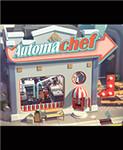 自动厨师Automachef中文版注册送28体验金的游戏平台
