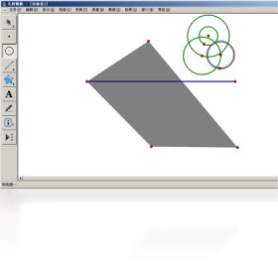 几何画板官方版下载