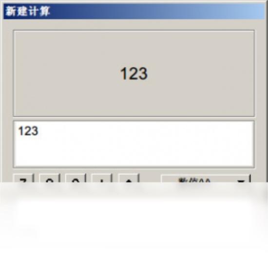 几何画板手机验证领58彩金不限id版注册送28体验金的游戏平台
