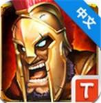 斯巴达战争氏族之战破解版v1.2 无限金币版
