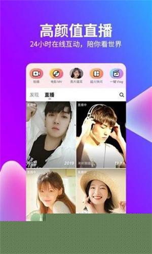 d2天堂视频app污下载