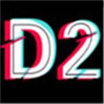 d2天堂视频安卓版