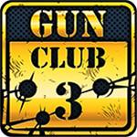 枪支俱乐部3修改版v1.5.6无限金币版(带数据包)