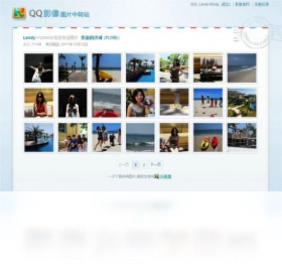 QQ影像客户端下载