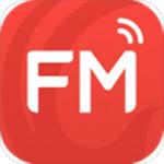 凤凰FM电台最新版