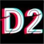 d2天堂破解版无限制污版