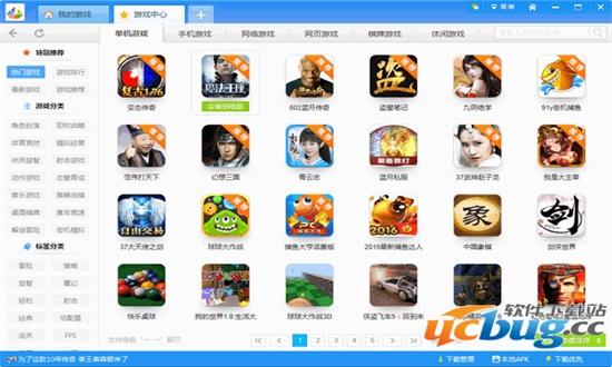 乐游游戏盒子官方免费版