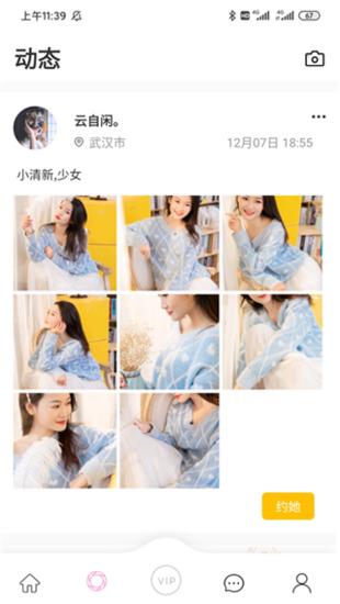 麻豆传媒app破解版下载