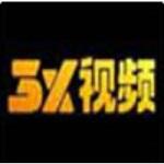 3x视频老司机污版下载