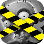 植物大战僵尸3破解版注册送28体验金的游戏平台