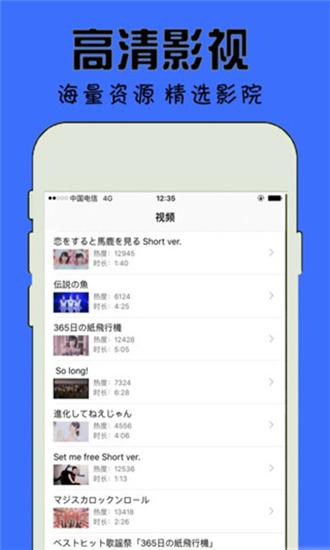 桃花岛精品自拍视频网站在线观看