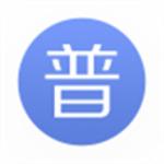 畅言普通话破解版注册送28体验金的游戏平台