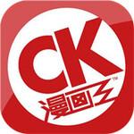 漫画王app安卓版下载